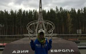 【叶卡捷琳堡图片】《沿着西伯利亚铁路寻找苏联记忆》之叶卡捷琳堡
