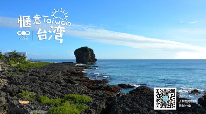 石头或者帆船全凭你想像船帆石一块珊瑚巨石耸立在碧海蓝天中