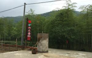 【长兴图片】浙江长兴农家乐