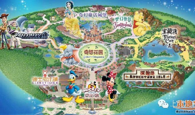 上海儿童手绘地图