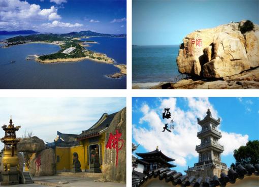 【上海出发】苏州+杭州+千岛湖好运岛+普陀山