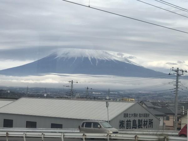 热海 静冈 东京161125