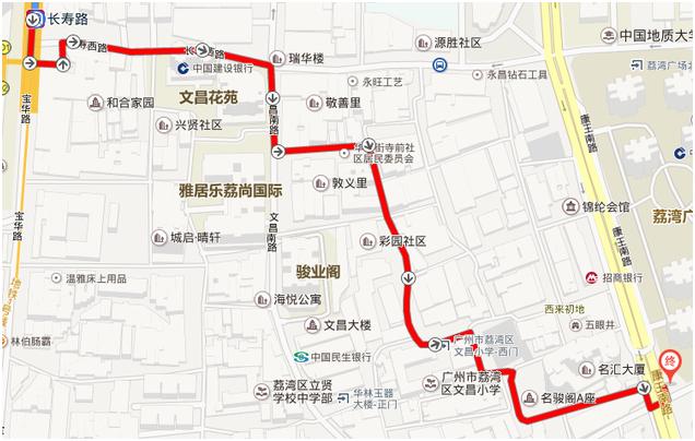 广州#广州暑假3天行,长隆动物园