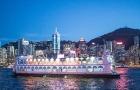 【维港风情】香港洋紫荆游轮夜游维港+超丰富自助晚餐(11:00前可定今日)