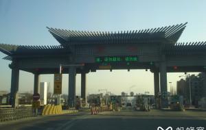 【宣化图片】猴年春节河北涿鹿-宣化-蔚县行——宣化