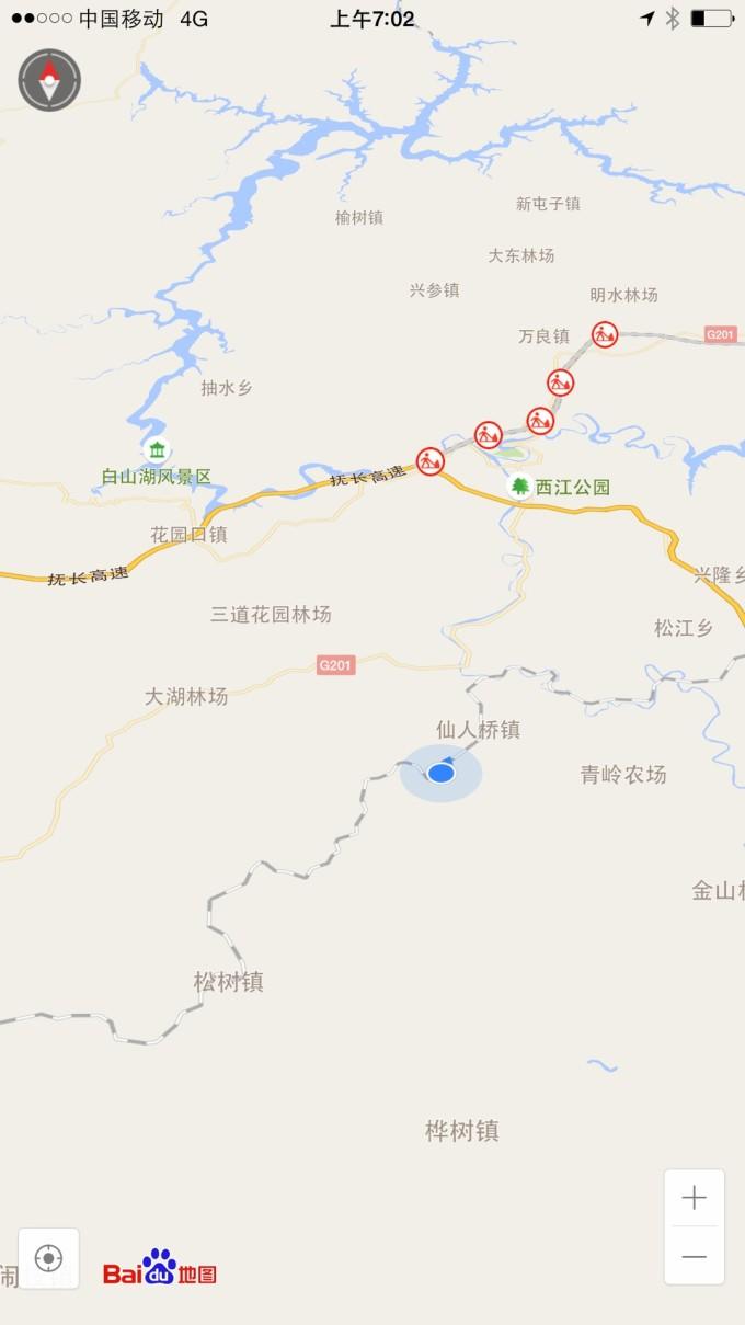 福建紹安烏山風景區