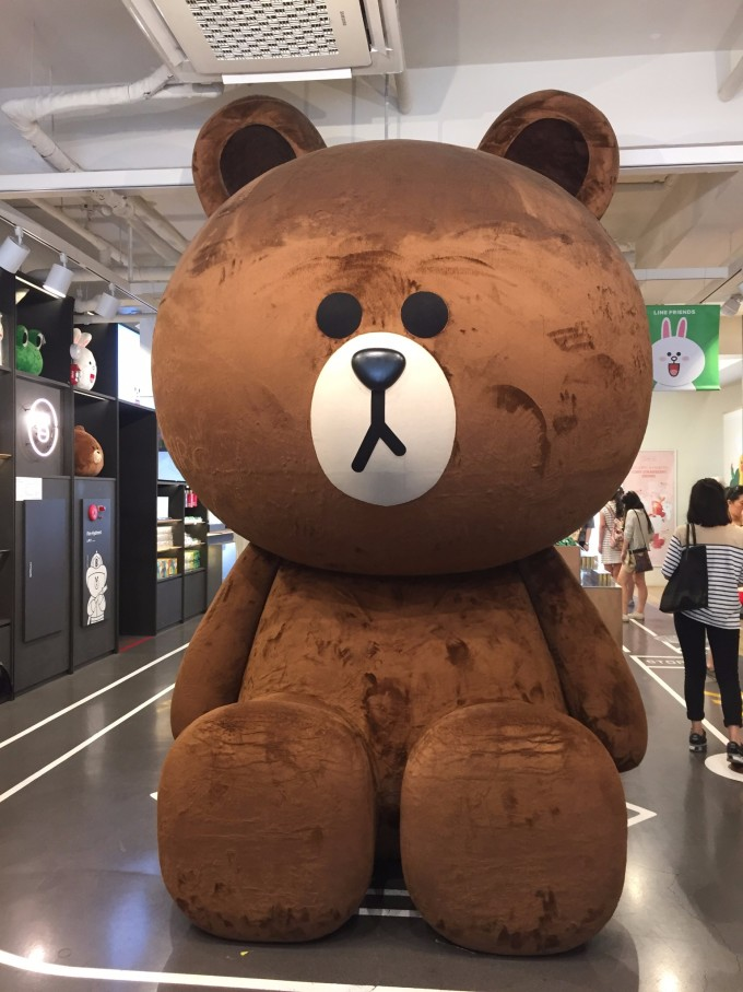 初见思密达#韩国济州岛+首尔9日游