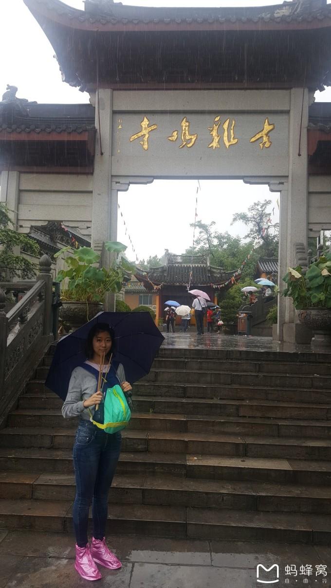 南京栖旅游景点