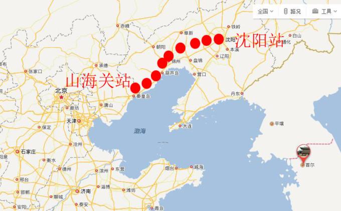 位于河北省秦皇岛市东北15公里,汇聚了中国古长城之精华,明长城的东北