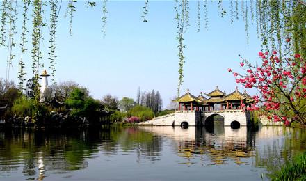【南京出发】南京扬州苏州三日游
