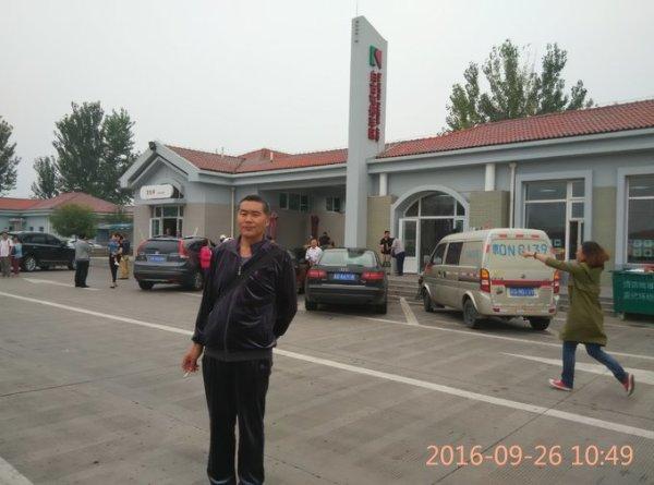 我于8月10日坐火车去齐齐哈尔市途牛网店面,送交护照,房产证复印件