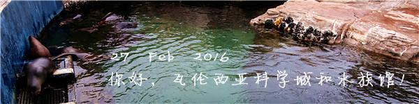27 Feb 2016 你好,瓦伦西亚科学城和水族馆!