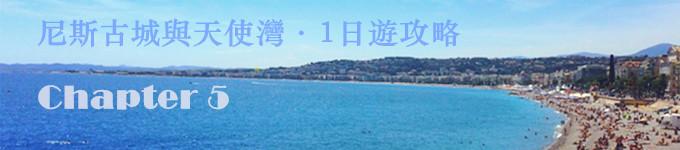【1日游】古城+天使湾暴走