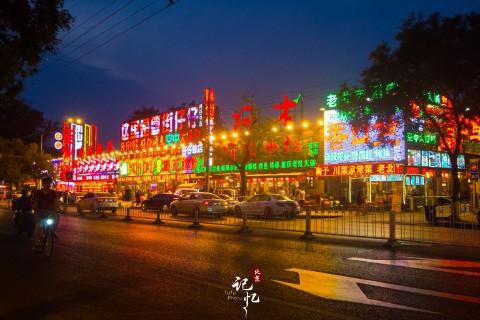 北京饭店人均_饭店吃饭图片
